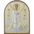 Икона Святого Андрея Первозванного. Шелкография, оклад в серебре. Основание из пластика.