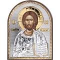 Икона Христос Спаситель. Шелкография, оклад в серебре. Основание из пластика.